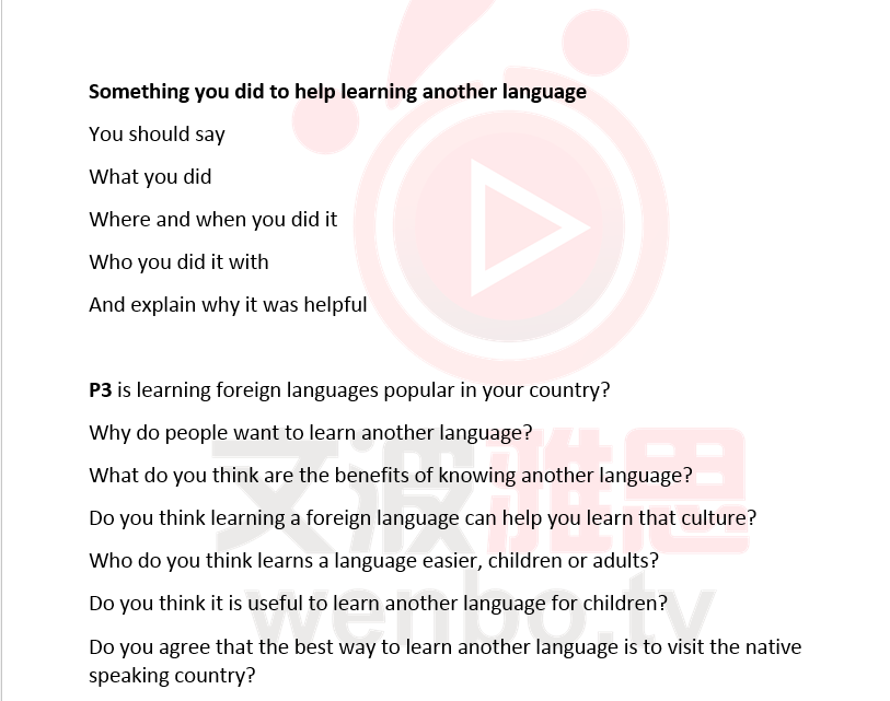 2learning language