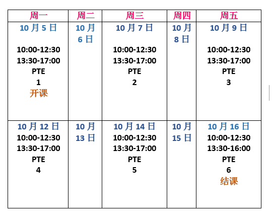 pte-week-day
