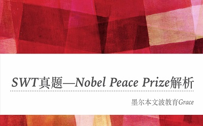 PTE真题SWT答案视频讲解– Nobel Peace Prizes
